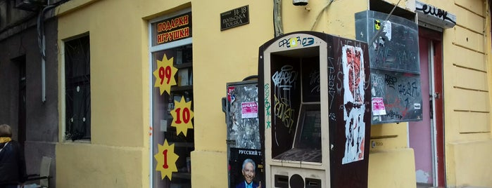 Momoyama Ramen Bar is one of Odessa.