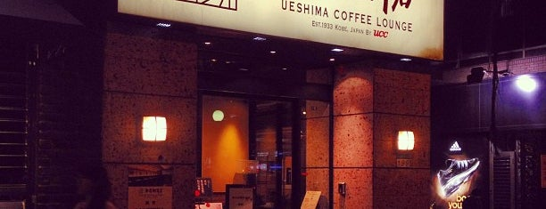 Ueshima Coffee Lounge is one of Taipei Drinks.