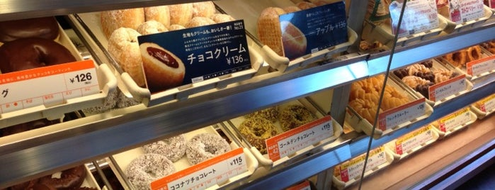 Mister Donut is one of Tokyo.