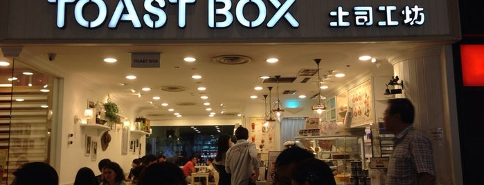 Toast Box 土司工坊 is one of Singapore Travel.