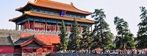 Forbidden City (Palace Museum) is one of Go Ahead, Be A Tourist.