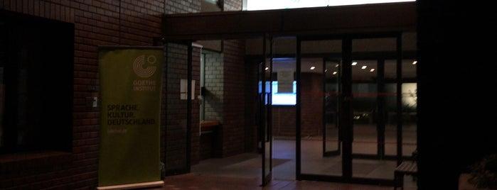 ドイツ文化会館 is one of Akasaka Aoyama Roppongi.