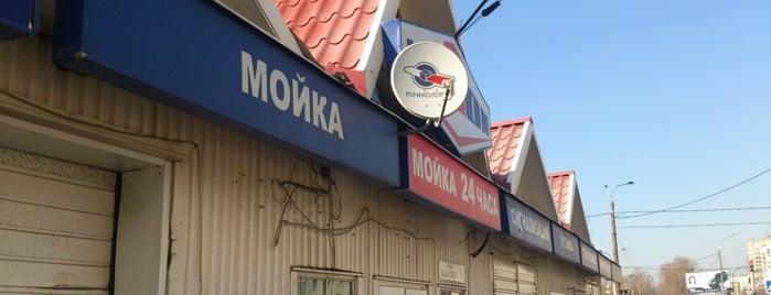 Union is one of Lugares guardados de Сашка.