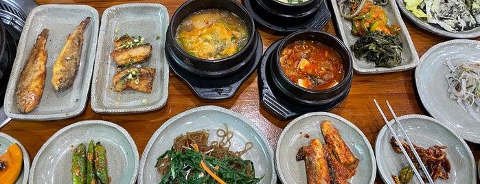 툇마루밥상 is one of Korean food.