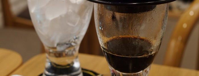 Trung Nguyên Coffee is one of Hanoi.