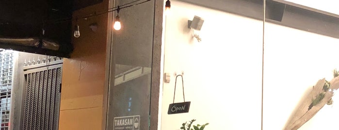 TAKASAN is one of Restaurants to Try - LA.