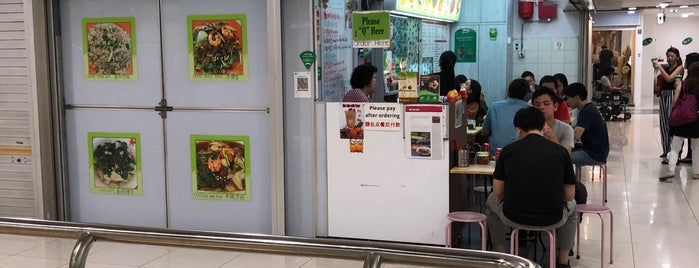 Green View Cafe 翠苑 is one of Bさんのお気に入りスポット.