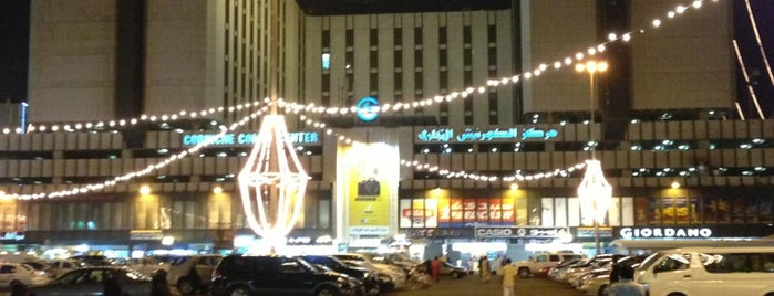 Corniche Commercial Center is one of Jeddah.