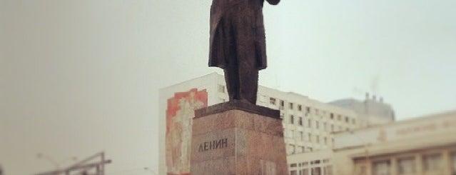 Памятник В.И. Ленину is one of สถานที่ที่ Stanislav ถูกใจ.