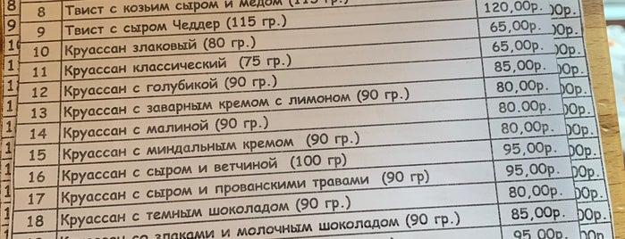 "Кафе-булочная ""Булки в горах"" is one of สถานที่ที่ Olga ถูกใจ."