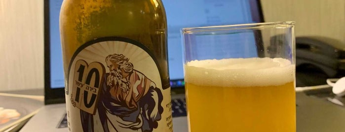 Beer Bazaar Jerusalem is one of Jerusalem.