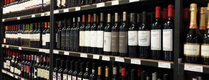 Saint Carlo Carnes & Companhia is one of Preciso visitar - Loja/Bar - Cervejas de Verdade.