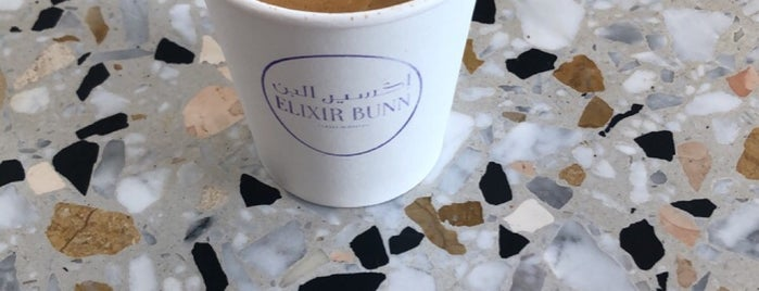 Elixir Bunn Coffee Roasters is one of قهاوي الرياض.