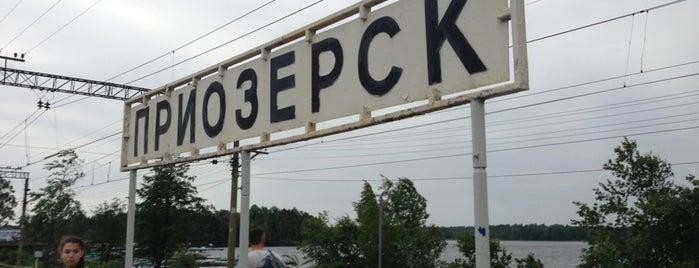 Ж/д станция Приозерск is one of Orte, die Nastya gefallen.