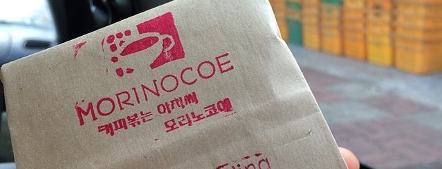 Morinocoe is one of Jeju.