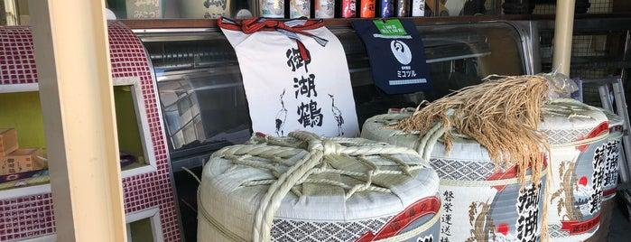 菱友醸造株式会社 (御湖鶴) is one of sake breweries in Suwa.