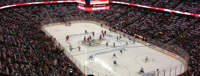 Canadian Tire Centre is one of Stadiums.