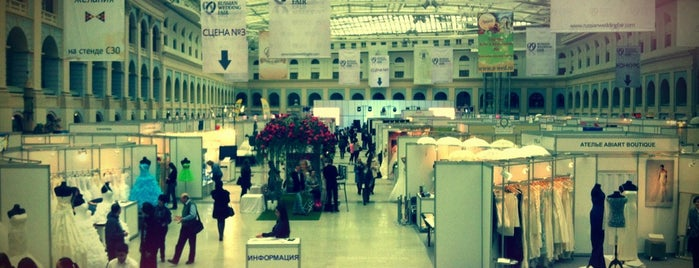 Russian Wedding Fair is one of Lugares favoritos de Карина.
