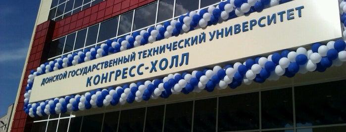 Конгресс-Холл ДГТУ is one of สถานที่ที่ Maksim ถูกใจ.