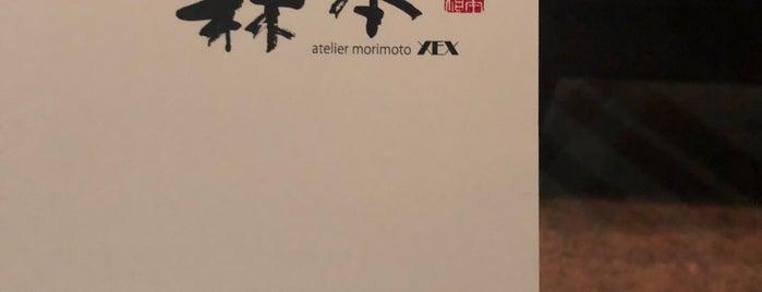 Morimoto XEX is one of Locais curtidos por Susana.