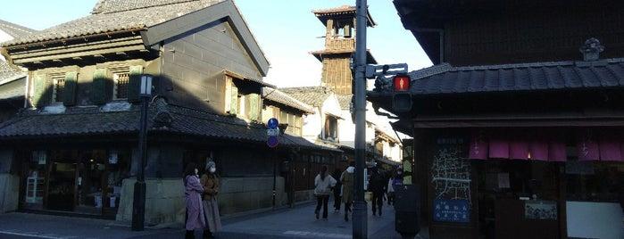 川越蔵造りの町並 is one of 川越.
