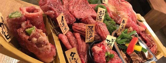 焼肉ホルモン 弘商店 四条高倉店 is one of Japan.
