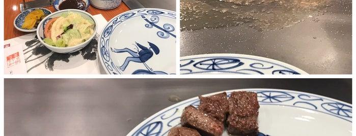 Steakland Kobe is one of Kobe-Japan.