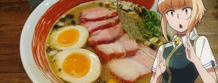 麺屋 悠 is one of Locais salvos de Hide.