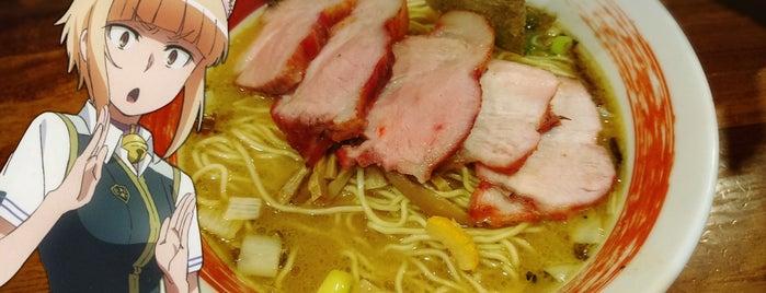 麺屋 悠 is one of Hide: сохраненные места.