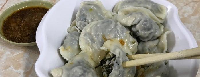聚荣饺子 is one of Guangdong.