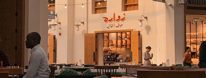 KATEH is one of Kuwait الكويت.
