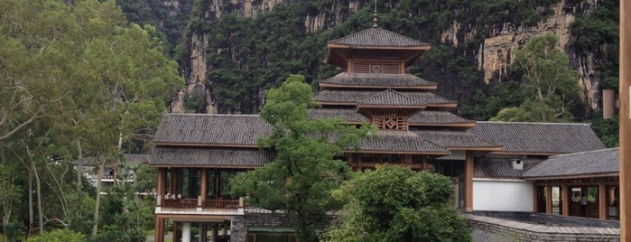 Yangshuo Mountain Retreat is one of Seth: сохраненные места.