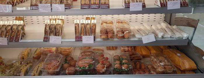 Damoo Kish Bakery   نان دامو کیش is one of Locais salvos de Mohamad.