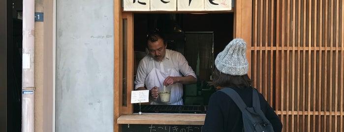 Takoriki is one of Osaka Bars.