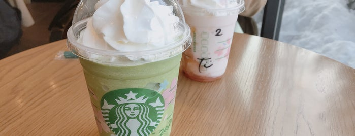 Starbucks is one of 帯広周辺カフェ.