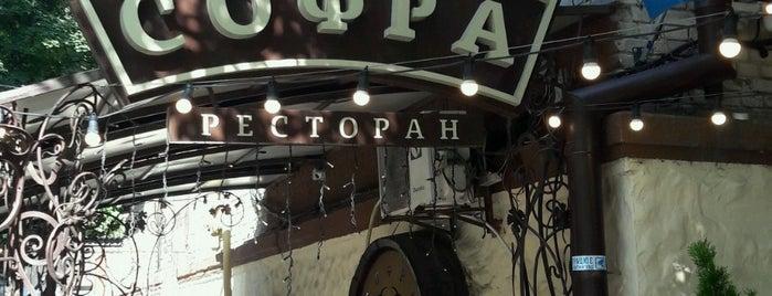 Софра is one of Kiev Visit.