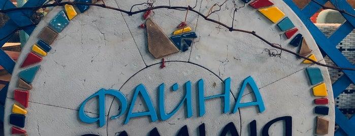 Файна Фамілія is one of Kyiv.