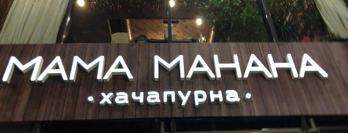 Мама Манана is one of Lieux qui ont plu à Dmitry.