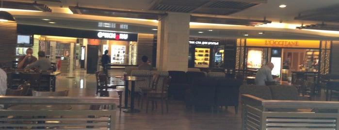 Starbucks is one of Lieux qui ont plu à Ekaterina.