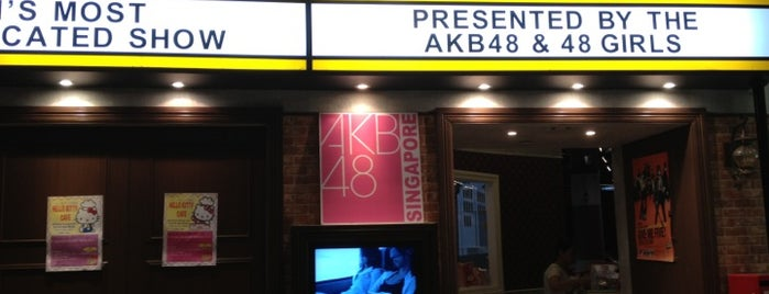 AKB48 Cafe & Shop is one of Fancy Eatery.