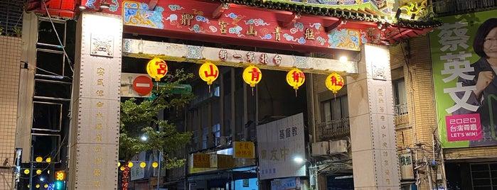 Bangka Qingshan Temple is one of Taiwan.