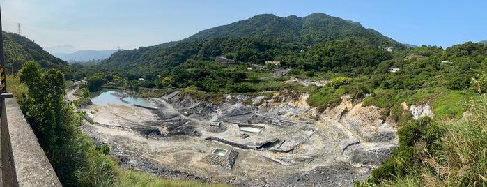 硫磺谷 is one of Things to do - Taipei & Vicinity, Taiwan.