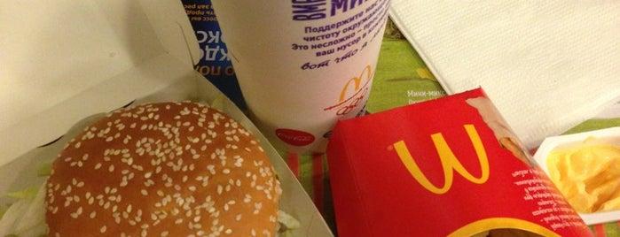 McDonald's is one of Lilith'in Beğendiği Mekanlar.
