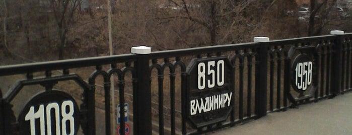 Мост им. 850-летия Владимира is one of สถานที่ที่ Nina ถูกใจ.
