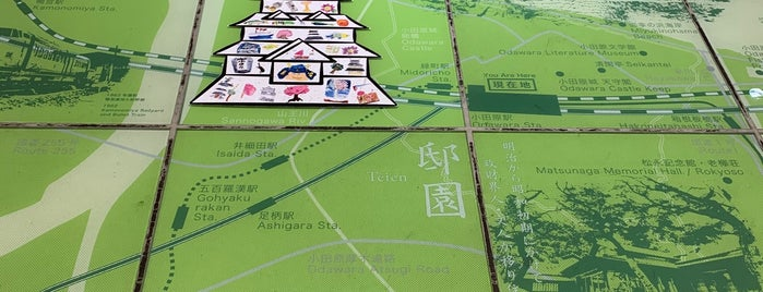 HaRuNe ODAWARA is one of สถานที่ที่ Masahiro ถูกใจ.