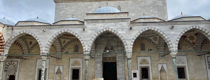 Sultan II. Beyazıt Külliyesi is one of Edirne.