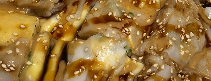 Joe's Steam Rice Roll is one of Chinatown Eats.