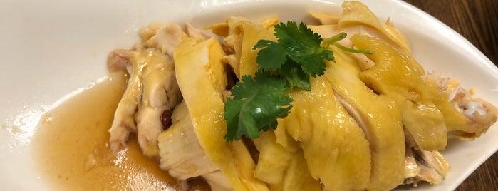 Shanghai Dumpling is one of Posti salvati di Lizzie.