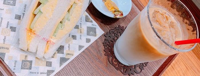 Sandwich House Marchen is one of Posti che sono piaciuti a モリチャン.