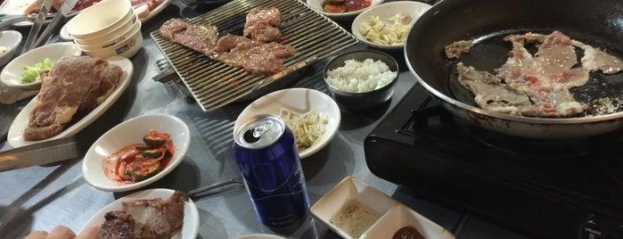 Nadefo is one of Lau 님이 좋아한 장소.